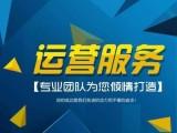 武汉三七互联美团代运营公司专业度样呢