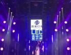 金运河LED高清庆典大屏使用