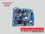 青岛空调控制板专业供应 空调控制板价格