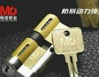 鹤山市沙坪镇修锁、换锁、安装锁