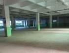 张家边 沙边路 标准独院厂房 12000平米出租