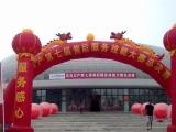 供应广州出租15米拱门
