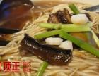 上海杭州虾爆鳝面免加盟培训