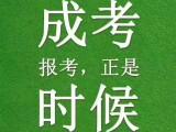 苏州高新区大专本科成人培训望亭东渚阳山