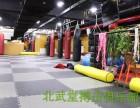北京市散打暑假班-北京暑假哪里学散打-北京暑假散打培训班