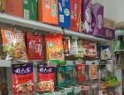(个人)大型高层社区老店生意好 超市转让