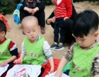 爱启儿1-4岁早教式幼托