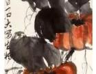 齐白石大师的画作现在市场价格如何哪里可以卖