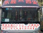 西安到汕头的汽车提前电话购票18829299355客车大巴专