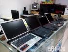 城阳区高价回收二手笔记本电脑 台式电脑高价回收