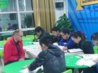 公明英语培训哪家好 英思特英语专业培训