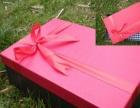 扬州君如兰包装厂精品包装盒礼盒订制定做礼品包装盒