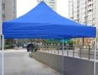 折叠帐篷活动蓬雨棚大量出租,租赁