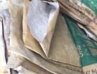 供应废旧纸袋 废旧纸塑复合袋 废旧牛皮纸袋