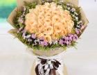 玫瑰花送花上门,网上订花,鲜花预订,同城送花