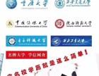 重庆大学之招生