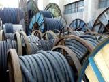 上海电缆线回收 上海废旧电缆线回收 上海二手电缆线回收公司