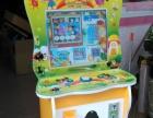 拍拍乐套牛机拍拍乐游戏机儿童投币游戏机套小牛弹珠机儿童游戏机