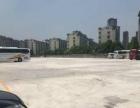 新区江西街道坊前15000平米硬化土地出租