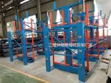 杭州伸缩悬臂式货架存放管材 棒料 型材节省空间 吊车存取方便