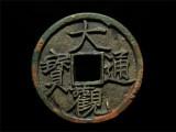 懷化古董古玩交易中心