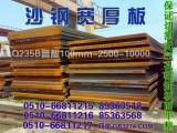 无锡q345b钢板现货低价直销