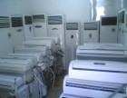 青岛二手空调回收中心 青岛废旧空调回收中心