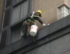 珠海建筑防水工程地下室人防新老屋面防水堵漏内外墙面