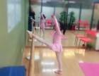 北京海淀房山五道口万寿路附近学习少儿舞蹈找桔子树