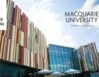 澳洲名校之麦考瑞大学