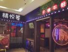 上海精悦蓉可以加盟吗 精悦蓉酱料怎么做的