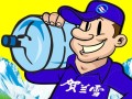 宁夏银川桶装水贺兰雪山泉水业(宁夏名牌产品)