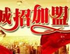 168中国二手车网