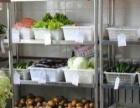 金饭碗餐饮各式新鲜食材配送物美价廉