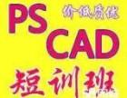 银川计算机学校3D Very cad ps 学习班 报名啦