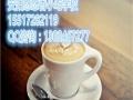 安阳咖啡技术培训学校 咖啡加工技术培训班