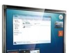 生产及销售:商显广告机触摸一体机 液晶拼接屏