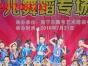 六一儿童节晚会 舞蹈录像 摄像 摄影赠送DVD光碟