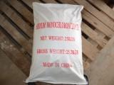 98%氯一酸钠 广东氯一酸钠 洗涤原料氯一酸钠