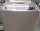 保修六个月 包送包安装 三洋大容量全自动洗衣机