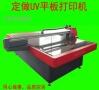 亚克力金属标牌uv平板打印机pvc广告牌uv打印机