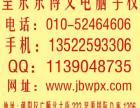 朝阳区望京电脑学校办公全科网页设计PS平面CAD建筑3D培训