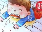 孩子牙齿意外磕伤 家长该怎么办