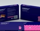甜品包装盒定制,江西汇源印务甜品包装盒厂家