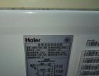 海尔全自动洗衣机一台360送货