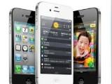 优势货源Apple/苹果 iphone 4代(CDMA)电信版写