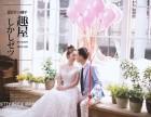 汕头新新娘婚纱摄影 15周年店庆完美 嫁 给你