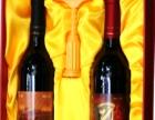 海源葡萄酒 海源葡萄酒加盟招商