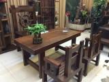 实木中式仿古家具古船木茶桌客厅户外阳台茶桌椅