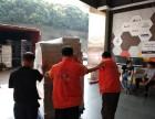 深圳蚂蚁搬家公司提供长短途公司厂房仓库别墅搬运来电优惠